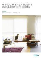 ウィンドウトリートメント コレクションブック